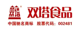 Yantai Shuangta Food Co. Ltd.