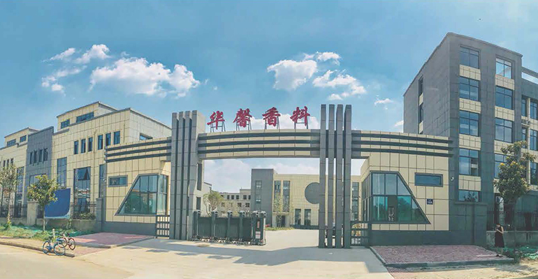 New factory for Anhui Huaxin Perfume