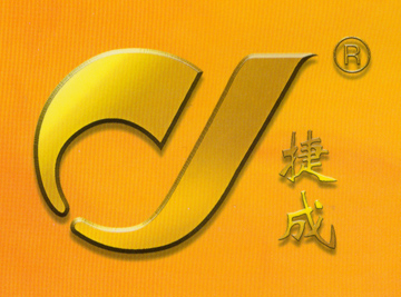 Shantou Jiecheng Biotech Co Ltd