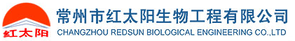 Changzhou Redsun Biological Engineering Co., Ltd