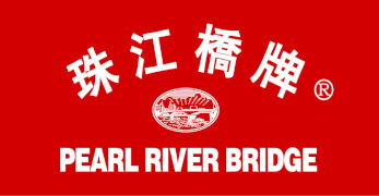 Pearl River Bridge Brand