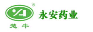 Qianjiang Yongan Pharmaceutical Co., Ltd