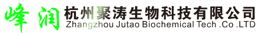 Hangzhou Jutao Biochemical Tech. Co. Ltd