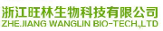 ZHEJIANG WANGLIN BIO-TECH CO. ,LTD.