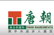 Tianjin Tangchao Foods Industry Co., Ltd