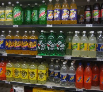 Campden BRI to host soft drinks seminar